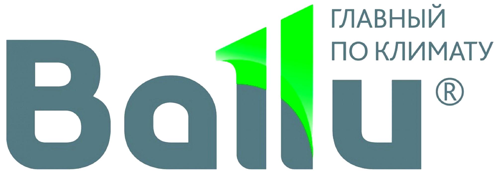 Обогреватели и тепловые пушки BALLU купить по низкой цене