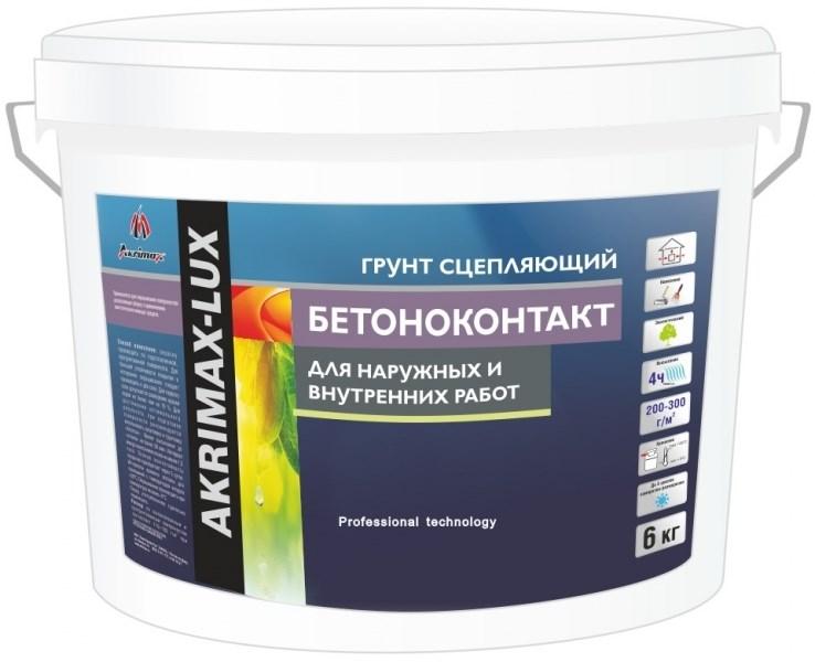 Бетоконтакт купить по низкой цене в магазине Досс-Строй в Москве