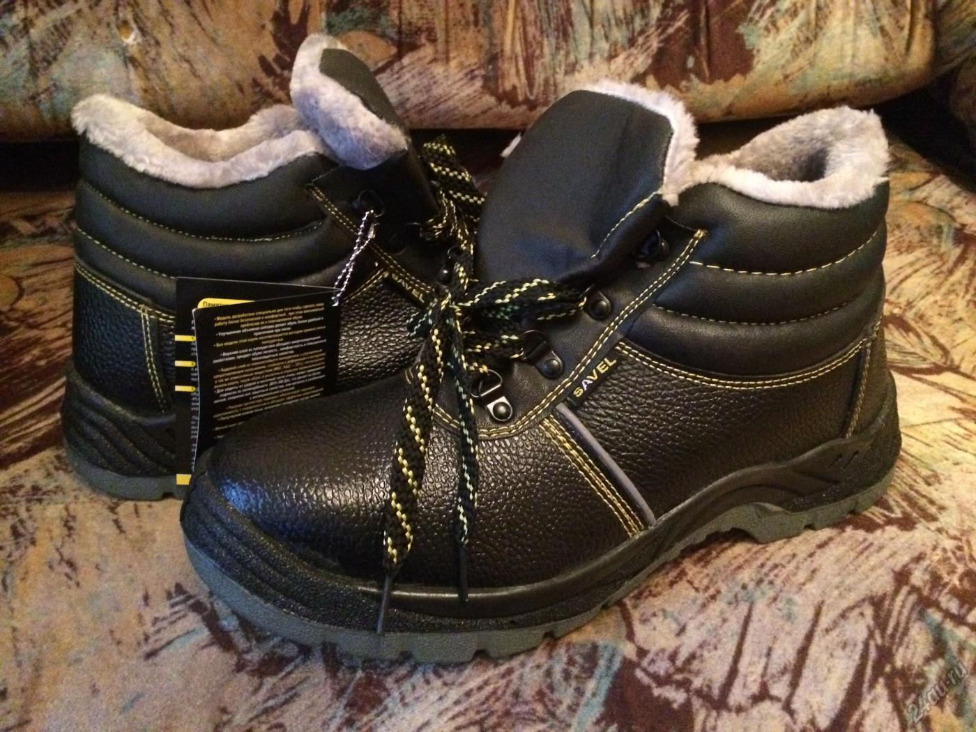 Зимняя обувь для строительных работ. Купить спецодежду по цене производителя