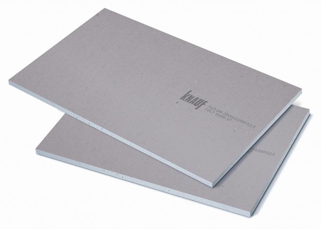 ГКЛ, листовые материалы купить недорого в магазине строительных материалов ДОСС-Строй