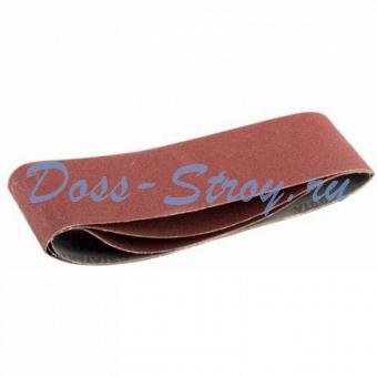 Лента шлифовальная универсальная бесконечная на тканевой основе STAYER MASTER для ЛШМ P60 100х610 мм 3шт