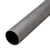 Труба сталь ВГП обыкновенная Ду 50 Дн 60,0х3,5 ГОСТ 3262-75 ВМЗ