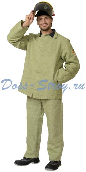 Костюм сварщика куртка и брюки брезентовый