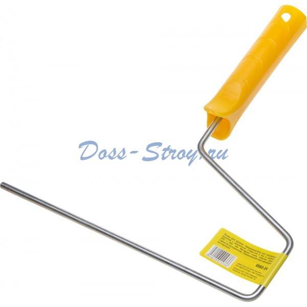 Ручка STAYER MASTER для валиков бюгель 6 мм