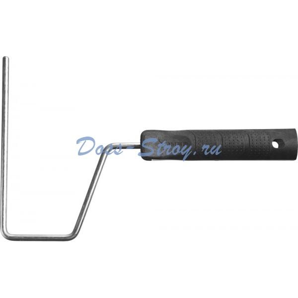 Ручка ЗУБР СТАНДАРТ для валиков бюгель 6 мм 150 мм