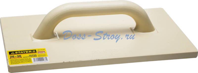 Терка полиуретановая STAYER PROFI 220x420 мм