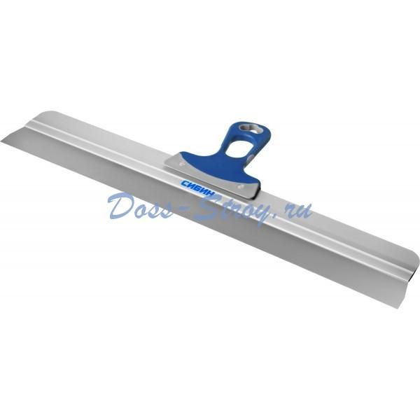 Шпатель СИБИН ФАСАДНЫЙ нержавеющий алюминиевая направляющая ручка 600 мм