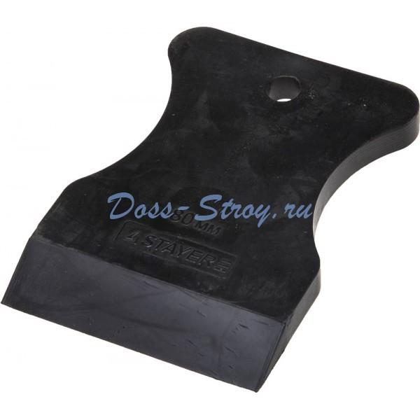 Шпатель STAYER MASTER резиновый черный 80 мм