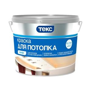 Краска в/д для потолка Текс Профи супербелая (9 л)