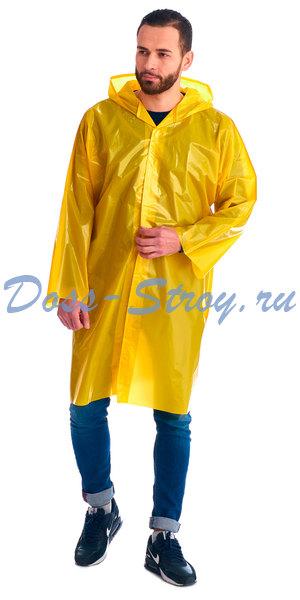 Плащ дождевик Люкс  на липучке ПВД 80 мкр