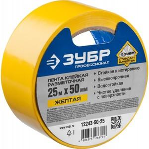 Клейкая лента разметочная ЗУБР Профессионал цвет желтый, 50 мм х 25 м