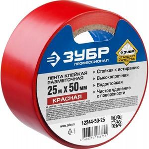 Клейкая лента разметочная ЗУБР Профессионал цвет красный, 50 мм х 25 м