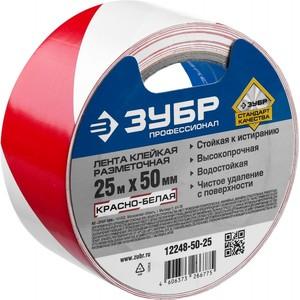 Клейкая лента разметочная ЗУБР Профессионал цвет красно-белый, 50 мм х 25 м