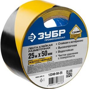 Клейкая лента разметочная ЗУБР Профессионал цвет черно-желтый, 50 мм х 25 м