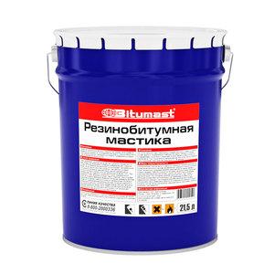 Мастика резинобитумная Битумаст, металлическое ведро, 21,5 л