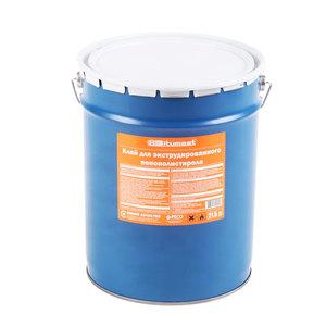 Клей для ЭПП (XPS) и пенопласта Битумаст, металлическое ведро, 21,5 л