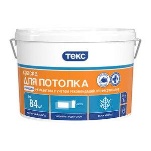 Краска в/д для потолка Текс Универсал (14 кг)