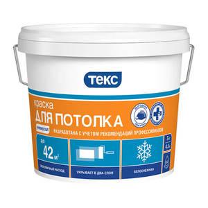 Краска в/д для потолка Текс Универсал (7 кг)