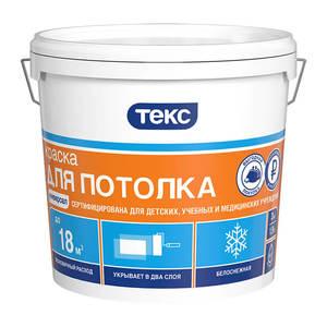 Краска в/д для потолка Текс Универсал (3 кг)