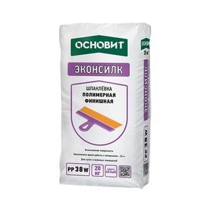 Шпаклевка финишная полимерная Основит Эконсилк PP38 W, белая, 20 кг
