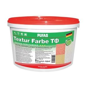 Штукатурка декоративная акрил. Pufas Textur Farbe ТФ Камешковая 1,5 мм (16 кг)