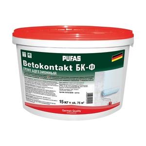 Грунтовка Pufas Бетоконтакт для наруж. и внутр. работ БК-Ф (15 кг)