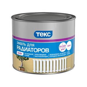 Эмаль для радиаторов Текс алкидная (0,55 кг)