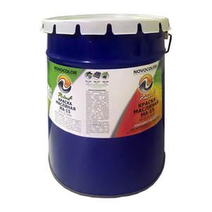 Краска масляная МА-15 ГОСТ-71 голубая (20 кг)