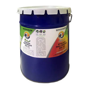 Краска масляная МА-15 ГОСТ-71 сурик железный (25 кг)