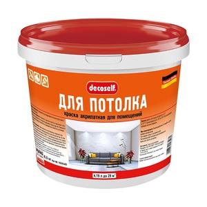 Краска в/д акрилатная для потолка Pufas Decoself белая (4,19 л)