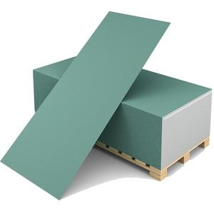 Гипсокартон Волма влагостойкий 2500х1200х9,5 мм