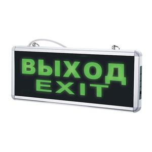 Светильник LED аварийный выход, эвакуационный, 230В, 1Вт, IP20