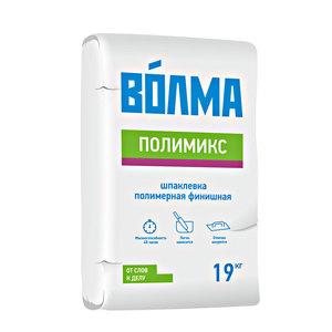 Шпаклевка полимерная финишная Волма Полимикс, 19 кг