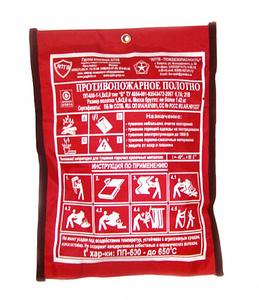 Противопожарное полотно ПП-1000 1,5*2,0
