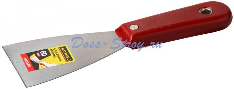 Шпатель STAYER MASTER c пластмассовой ручкой 60 мм