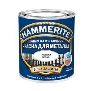Краска по ржавчине Hammerite гладкая белая (2,5 л)