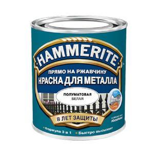 Краска по ржавчине Hammerite гладкая белая (0,25 л)