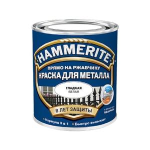 Краска по ржавчине Hammerite гладкая белая (0,75 л)