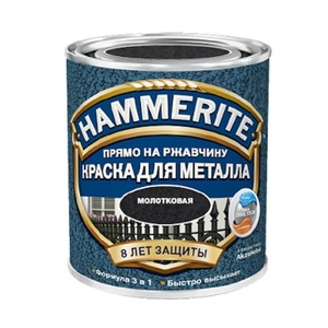 Краска по ржавчине Hammerite молотковая серебристо-серая (2,5 л)