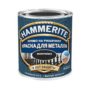Краска по ржавчине Hammerite молотковая серая (0,75 л)