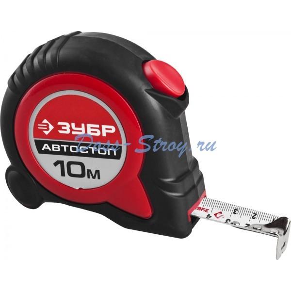 Рулетка с автостопом и ударостойким обрезиненным корпусом ЗУБР АВТОСТОП 10 м / 25 мм