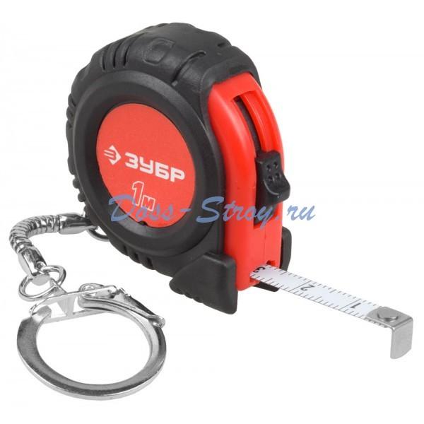 Рулетка-брелок ЗУБР 1 м обрезиненный корпус кольцо для ключей с цепочкой