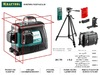 Нивелир лазерный KRAFTOOL LL-3D 3х360° 20м/70м IP54 точн. +/-02 мм / м
