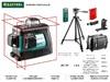 Нивелир лазерный KRAFTOOL LL-3D #2 3х360° 20м/70м IP54 точн. +/-02 мм / м держатель в сумке