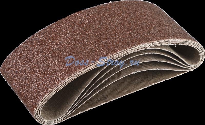 Лента шлифовальная бесконечная на тканевой основе ЗУБР СТАНДАРТ для ЛШМ P60 75х457 мм 5 шт