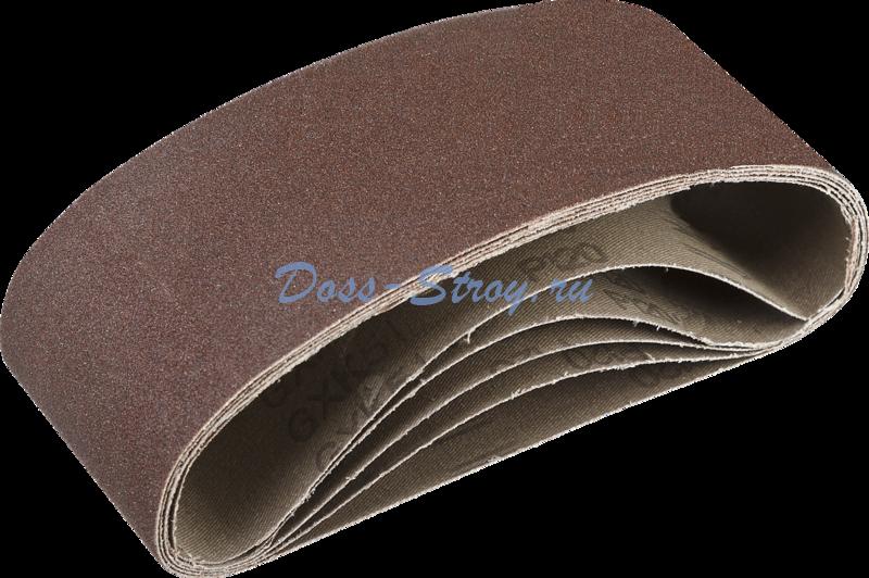 Лента шлифовальная бесконечная на тканевой основе ЗУБР СТАНДАРТ для ЛШМ P120 75х457 мм 5 шт