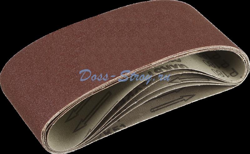 Лента шлифовальная бесконечная на тканевой основе ЗУБР СТАНДАРТ для ЛШМ P180 75х457 мм 5 шт