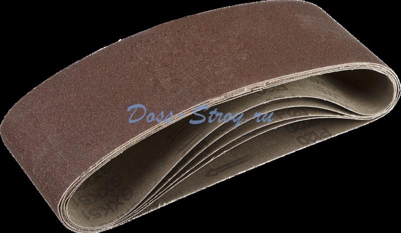 Лента шлифовальная бесконечная на тканевой основе ЗУБР СТАНДАРТ для ЛШМ P120 75х533 мм 5 шт