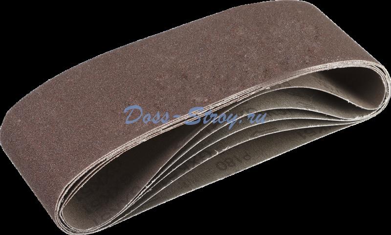 Лента шлифовальная бесконечная на тканевой основе ЗУБР СТАНДАРТ для ЛШМ P180 75х533 мм 5 шт