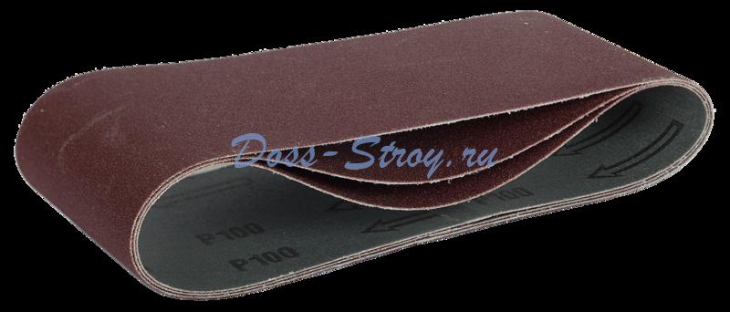 Лента шлифовальная бесконечная на тканевой основе ЗУБР МАСТЕР для ЛШМ P100 75х457 мм 3шт